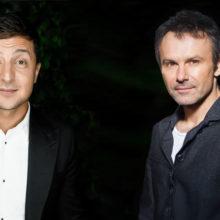 Зеленский и Вакарчук – Кандидаты в президенты Украины 2019